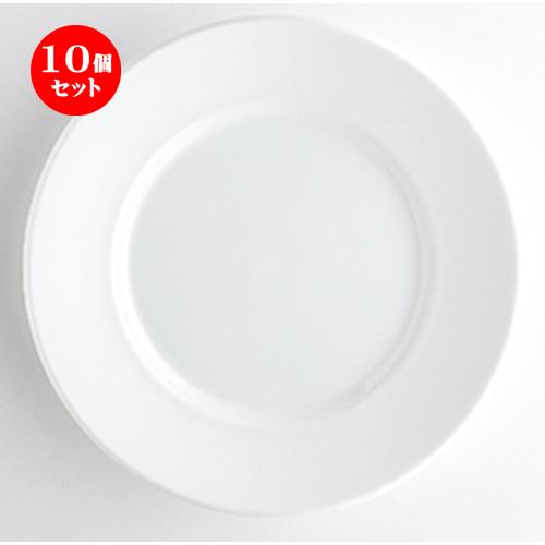 10個セット ☆ 洋陶オープン ☆ スパダホワイト 26cmプレート [ 26 x 3.2cm ] 【 レストラン ホテル 洋食器 飲食店 業務用 】