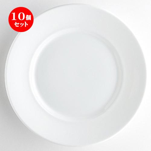 10個セット ☆ 洋陶オープン ☆ スパダホワイト 28cmプレート [ 28.2 x 3.5cm ] 【 レストラン ホテル 洋食器 飲食店 業務用 】