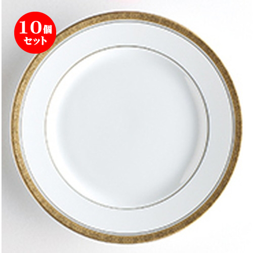 10個セット ☆ 洋陶オープン ☆ Y・Sゴールド 71/2吋ケーキ皿 [ 19 x 2.2cm ] 【 レストラン ホテル 洋食器 飲食店 業務用 】