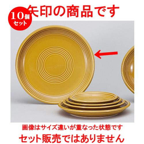 10個セット☆ 洋陶オープン ☆ オービッド アンバー 26cmディナー皿 [ 26 x 3.2cm ] 【 レストラン ホテル 洋食器 飲食店 業務用 】