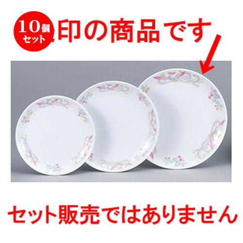 10個セット☆ 中華オープン ☆ 紅鳳華(強化) 8吋メタ皿 [ 20.8 x 2.2cm ] 【 中華 ラーメン ホテル 飲食店 業務用 】