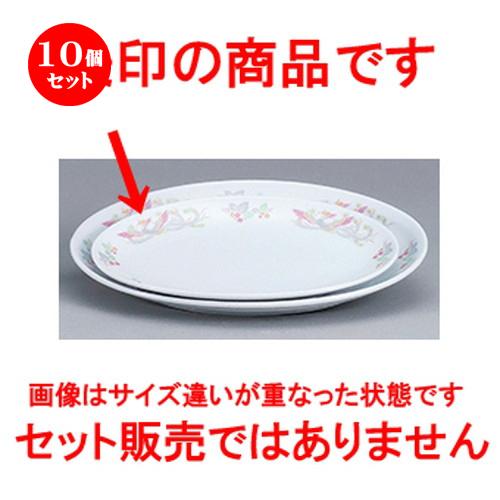 10個セット☆ 中華オープン ☆ 紅鳳華(強化) 12吋プラター [ 30.5 x 22.5cm ] 【 中華 ラーメン ホテル 飲食店 業務用 】