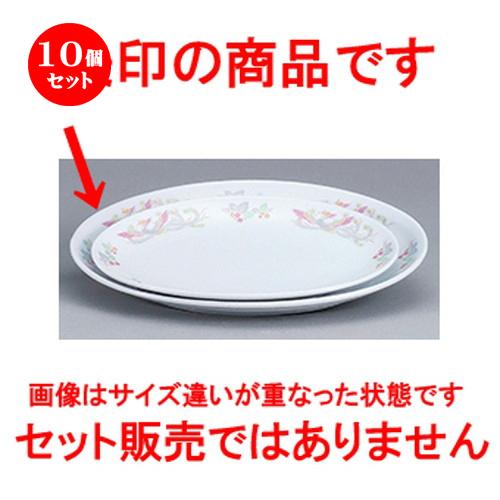 10個セット☆ 中華オープン ☆ 紅鳳華(強化) 14吋プラター [ 36.5 x 27cm ] 【 中華 ラーメン ホテル 飲食店 業務用 】