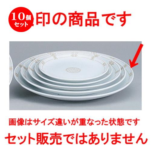 10個セット☆ 中華オープン ☆ 珠洛(強化) 16吋メタ皿 [ 40.5 x 3.8cm ] 【 中華 ラーメン ホテル 飲食店 業務用 】