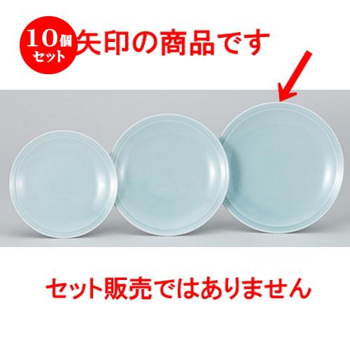 10個セット☆ 中華オープン ☆ 青磁 7.5皿 [ 23.5 x 3.3cm ] 【 中華 ラーメン ホテル 飲食店 業務用 】