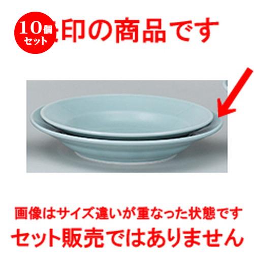 10個セット☆ 中華オープン ☆ 青磁 9吋玉渕スープ [ 23.3 x 4.2cm ] 【 中華 ラーメン ホテル 飲食店 業務用 】