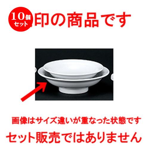 10個セット☆ 洋陶オープン ☆ 白業務用 7.0丸高台皿 [ 22.2 x 6.3cm ] 【 レストラン ホテル 洋食器 飲食店 業務用 】