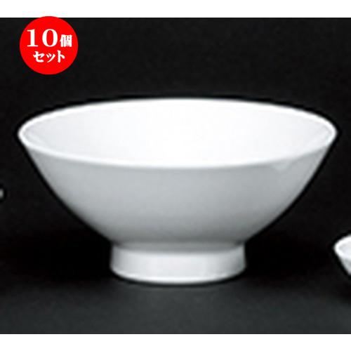 10個セット☆ 中華オープン ☆ ホワイトチャイナ(強化) 6吋ライス [ 15 x 6.7cm ] 【 中華 ラーメン ホテル 飲食店 業務用 】