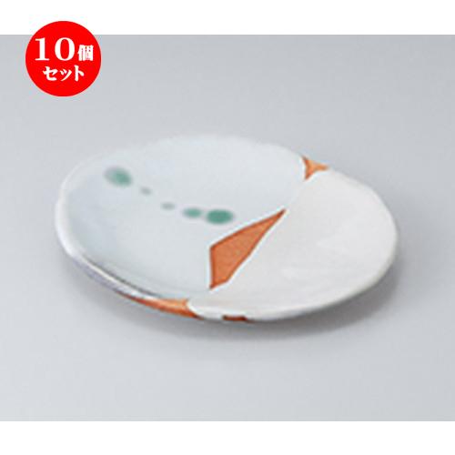 10個セット ☆ 前菜皿 ☆白マットフル-ツ皿 [ 20.7 x 17.6 x 2cm ] 【 料亭 旅館 和食器 飲食店 業務用 】