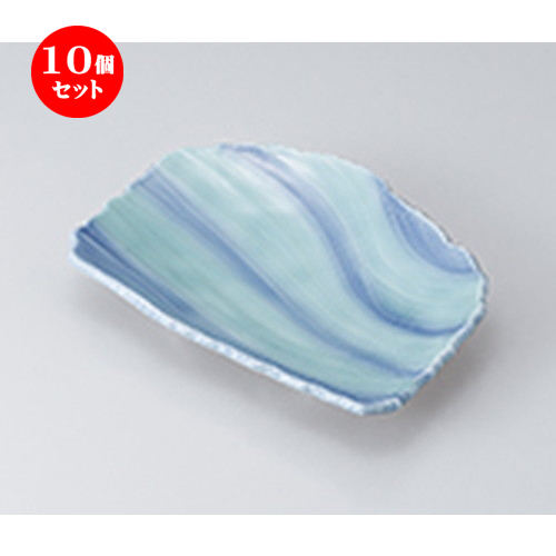 10個セット ☆ 焼物皿 ☆青磁流水彫7.0皿 [ 22 x 16 x 4cm ] 【 料亭 旅館 和食器 飲食店 業務用 】