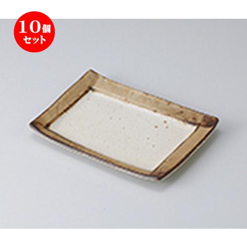 10個セット ☆ 焼物皿 ☆うのふ回角焼物皿 [ 19 x 13.5 x 2cm ] 【 料亭 旅館 和食器 飲食店 業務用 】