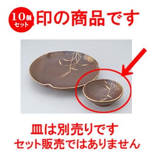 10個セット☆ 天皿 ☆秋の詩呑水 [ 11.2 x 3.6cm ] 【 料亭 旅館 和食器 飲食店 業務用 】