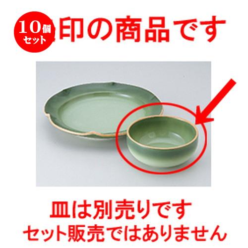 10個セット☆ 天皿 ☆緑彩呑水 [ 11.5 x 5.3cm ] 【 料亭 旅館 和食器 飲食店 業務用 】
