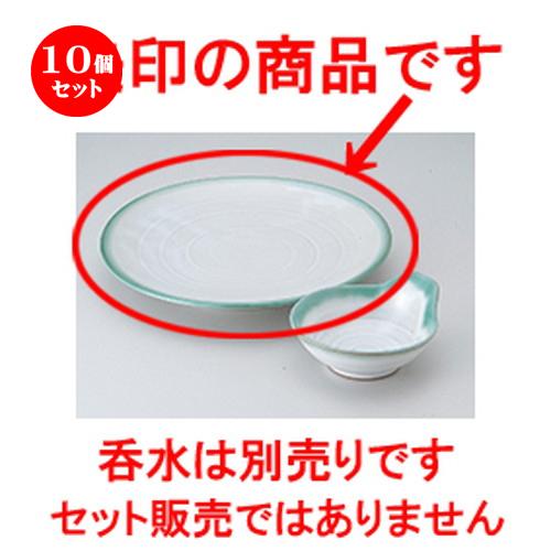 10個セット☆ 天皿 ☆ひわ流し8.0皿 [ 24.5 x 3.8cm ] 【 料亭 旅館 和食器 飲食店 業務用 】