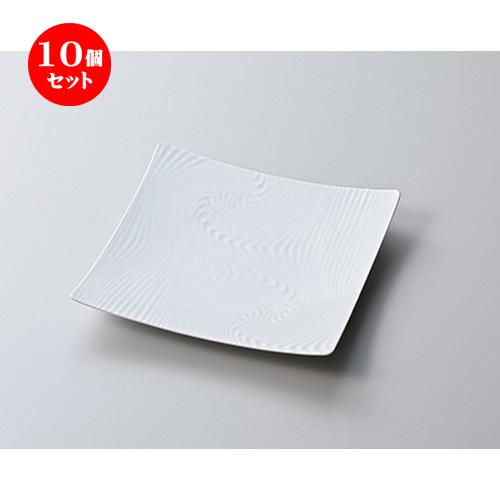 10個セット ☆ 前菜皿 ☆(強化)白磁レリーフ6.0角皿 [ 19 x 19 x 3.3cm ] 【 料亭 旅館 和食器 飲食店 業務用 】