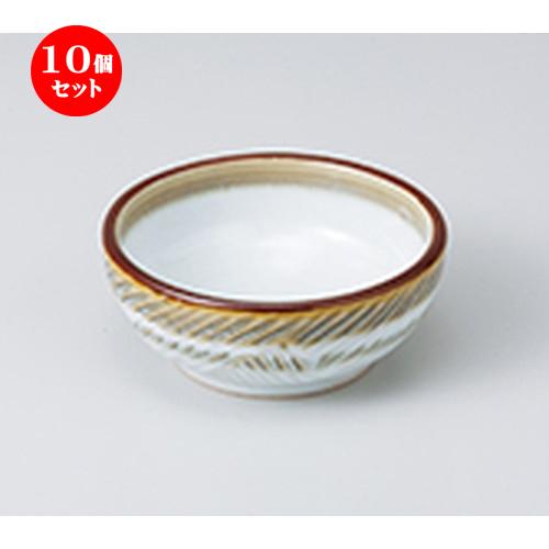 10個セット ☆ 小付 ☆乳白3.0鉢 [ 9.2 x 3.5cm ] 【 料亭 旅館 和食器 飲食店 業務用 】