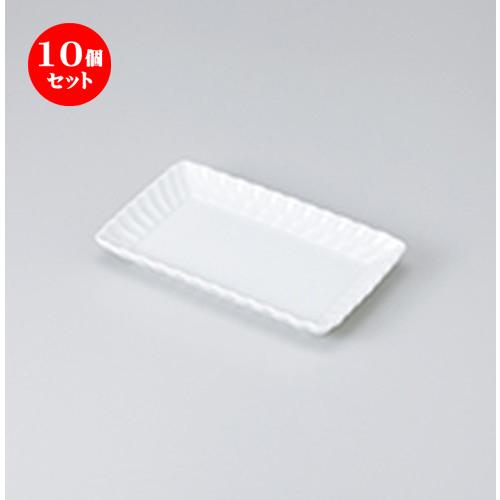 10個セット☆ 焼物皿 ☆かすみ17cm長角皿 白磁 [ 16.8 x 10.8 x 2.2cm ] 【 料亭 旅館 和食器 飲食店 業務用 】