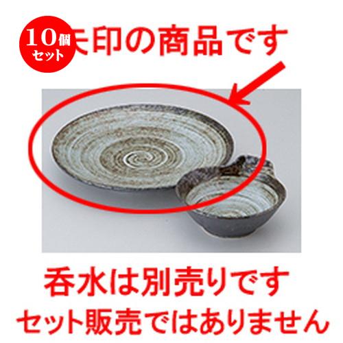 10個セット ☆ 天皿 ☆ 白刷毛均窯丸7.0皿 [ 22.4 x 3.2cm ] 【 料亭 旅館 和食器 飲食店 業務用 】