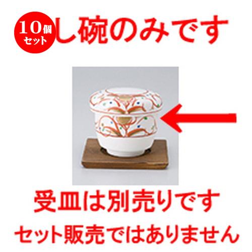 10個セット 蒸碗 / 赤絵華紋むし碗 [ 7.7 x 7.5cm・180cc ] | 茶碗蒸し ちゃわんむし 蒸し器 寿司屋 碗 むし碗 食器 業務用 飲食店 おしゃれ かわいい ギフト プレゼント 引き出物 誕生日 贈り物 贈答品