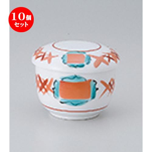 10個セット 蒸碗 / 赤絵連鎖むし碗 [ 7.4 x 6.8cm・180cc ] | 茶碗蒸し ちゃわんむし 蒸し器 寿司屋 碗 むし碗 食器 業務用 飲食店 おしゃれ かわいい ギフト プレゼント 引き出物 誕生日 贈り物 贈答品
