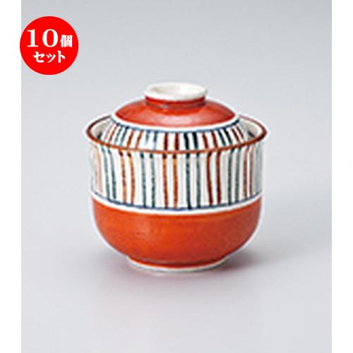 10個セット 蒸碗 / 赤巻むし碗(小) [ 8 x 8cm・130cc ] | 茶碗蒸し ちゃわんむし 蒸し器 寿司屋 碗 むし碗 食器 業務用 飲食店 おしゃれ かわいい ギフト プレゼント 引き出物 誕生日 贈り物 贈答品