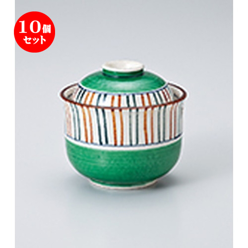 10個セット 蒸碗 / グリン巻むし碗(小) [ 8 x 8cm・130cc ]   茶碗蒸し ちゃわんむし 蒸し器 寿司屋 碗 むし碗 食器 業務用 飲食店 おしゃれ かわいい ギフト プレゼント 引き出物 誕生日 贈り物 贈答品