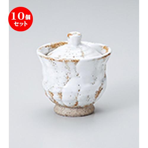 10個セット 蒸碗 / 白釉小吸碗 [ 7.8 x 8.5cm・100cc ] | 茶碗蒸し ちゃわんむし 蒸し器 寿司屋 碗 むし碗 食器 業務用 飲食店 おしゃれ かわいい ギフト プレゼント 引き出物 誕生日 贈り物 贈答品