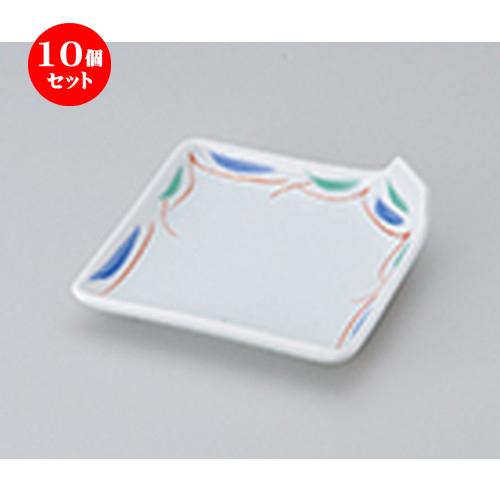 10個セット ☆ 松花堂 ☆ 赤絵すだれ角折型皿 [ 10.8 x 10.8 x 3.2cm ] 【 料亭 旅館 和食器 飲食店 業務用 】