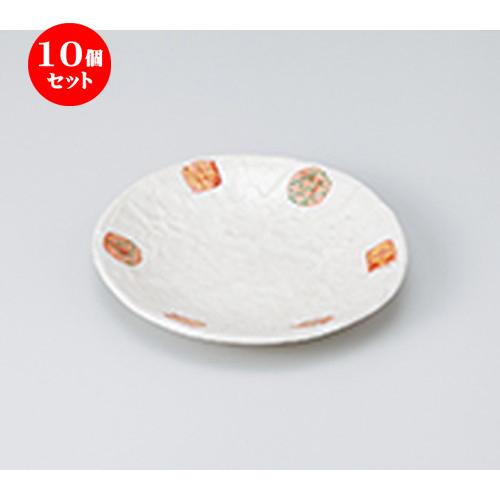 10個セット ☆ 和皿 ☆ 夢のカケラ5.0皿 [ 15.5 x 2.3cm ] 【 料亭 旅館 和食器 飲食店 業務用 】