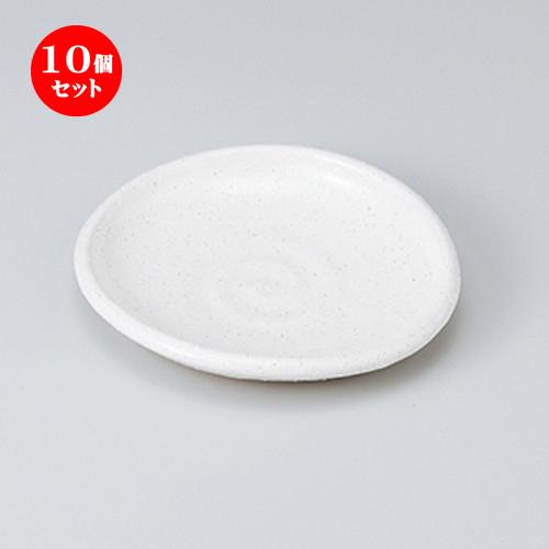 10個セット ☆ 和皿 ☆ 斑点粉引たわみ取皿 [ 15 x 14.3 x 2.3cm ] 【 料亭 旅館 和食器 飲食店 業務用 】