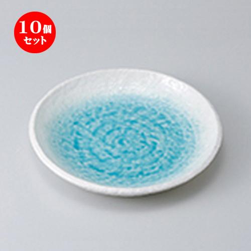 10個セット☆ 和皿 ☆ 白流水7.0丸皿 [ 20 x 2.6cm ] 【 料亭 旅館 和食器 飲食店 業務用 】