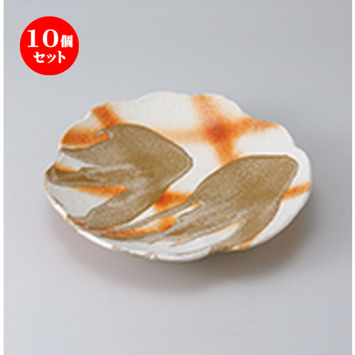 10個セット☆ 和皿 ☆ ひだすぎ花型8.0皿 [ 24.3 x 24 x 4.5cm ] 【 料亭 旅館 和食器 飲食店 業務用 】