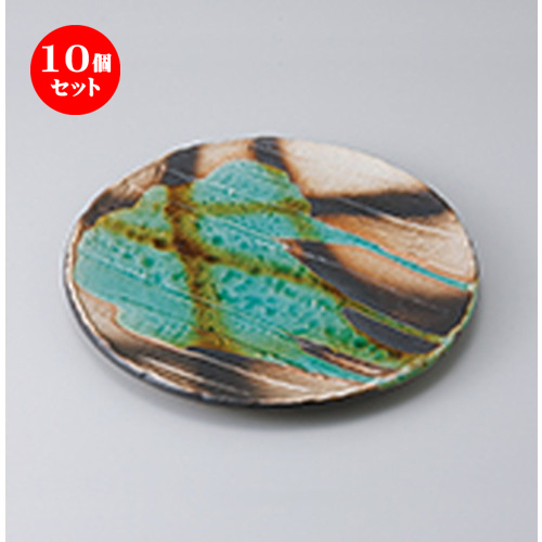 10個セット☆ 和皿 ☆ 手造り黒だすき織部かけ8.0皿 [ 25 x 2.5cm ] 【 料亭 旅館 和食器 飲食店 業務用 】
