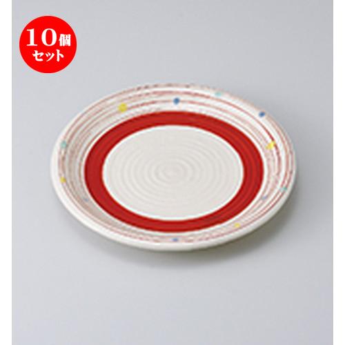 10個セット☆ 和皿 ☆ 点彩渦6.0皿(赤) [ 19.5 x 2.5cm ] 【 料亭 旅館 和食器 飲食店 業務用 】