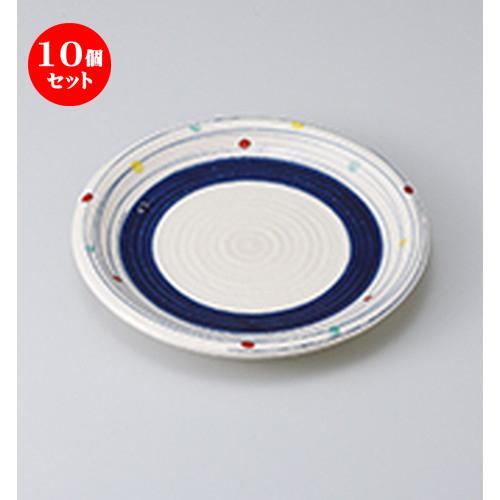 10個セット☆ 和皿 ☆ 点彩渦8.0皿(紺) [ 24.8 x 2.8cm ] 【 料亭 旅館 和食器 飲食店 業務用 】