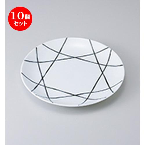 10個セット☆ 和皿 ☆ スクラッチ19cm皿 [ 19.3 x 2.5cm ] 【 料亭 旅館 和食器 飲食店 業務用 】