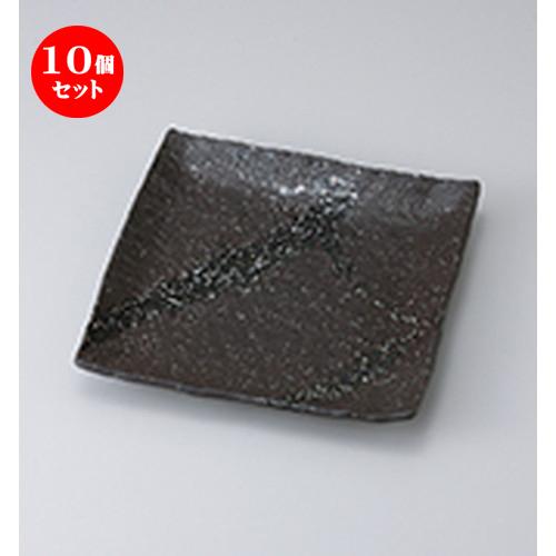 10個セット☆ 和皿 ☆ 彗星石目7.0正角皿 [ 22 x 22 x 3.8cm ] 【 料亭 旅館 和食器 飲食店 業務用 】