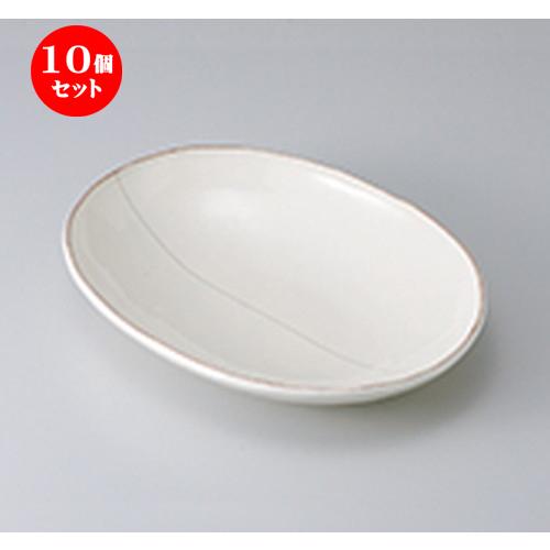 10個セット☆ 多用皿 ☆ しらたま楕円鉢 [ 24.3 x 18.7 x 4.5cm ] 【 料亭 旅館 和食器 飲食店 業務用 】