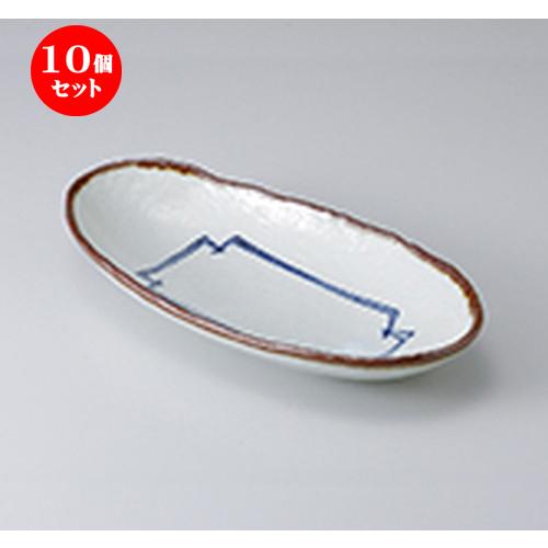 10個セット☆ 多用鉢 ☆ 灰釉染付舟型鉢(大) [ 29.4 x 14.3 x 5cm ] 【 料亭 旅館 和食器 飲食店 業務用 】