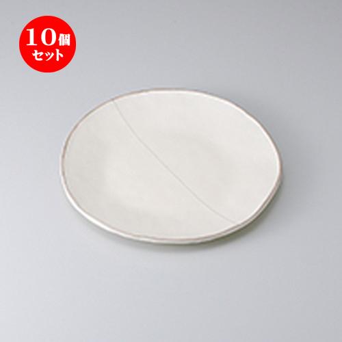 10個セット☆ 和皿 ☆ しらたま大皿 [ 27 x 2.8cm ] 【 料亭 旅館 和食器 飲食店 業務用 】