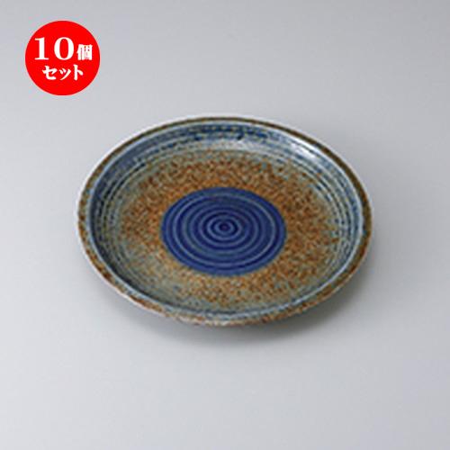 10個セット☆ 和皿 ☆ 藍流し8.0皿 [ 25 x 3.5cm ] 【 料亭 旅館 和食器 飲食店 業務用 】