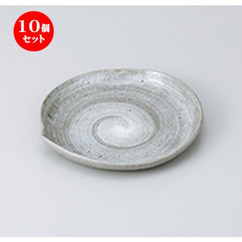 10個セット☆ 和皿 ☆ 粉引青釉リーフケーキ皿 [ 20.8 x 19.3 x 3.3cm ] 【 料亭 旅館 和食器 飲食店 業務用 】