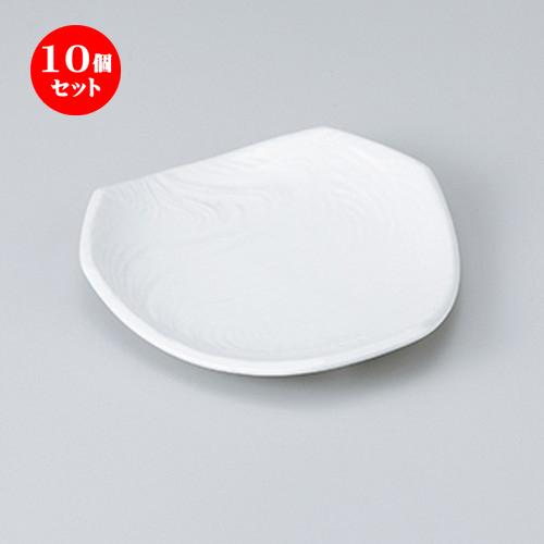 10個セット ☆ 和皿 ☆ 白磁(強化)流水5.0三角皿 [ 13.8 x 2.4cm ] 【 料亭 旅館 和食器 飲食店 業務用 】