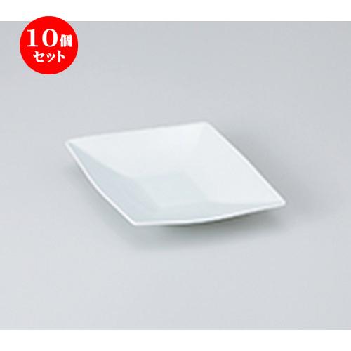 10個セット ☆ 和皿 ☆ 青磁菱型フルーツ皿 [ 19.1 x 14.5 x 3.4cm ] 【 料亭 旅館 和食器 飲食店 業務用 】