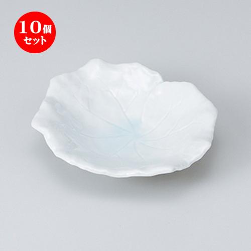 10個セット ☆ 和皿 ☆ 青白磁葉形取皿 [ 14.5 x 13 x 4cm ] 【 料亭 旅館 和食器 飲食店 業務用 】
