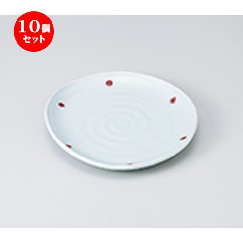 10個セット ☆ 和皿 ☆ 青磁紅玉たわみ5.0皿 [ 15 x 14.5 x 2.1cm ] 【 料亭 旅館 和食器 飲食店 業務用 】