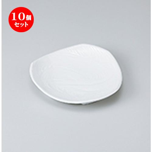 10個セット ☆ 和皿 ☆ 白磁(強化)流水6.0三角皿 [ 16.8 x 17 x 3cm ] 【 料亭 旅館 和食器 飲食店 業務用 】