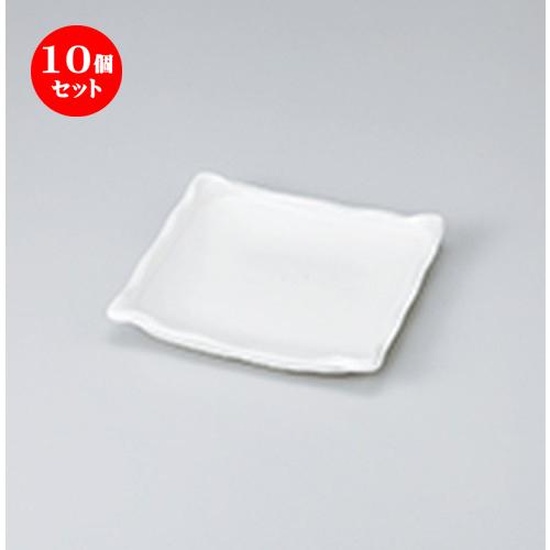 10個セット☆ 和皿 ☆ N.B四方上り皿(小) [ 15 x 15 x 2.3cm ] 【 料亭 旅館 和食器 飲食店 業務用 】