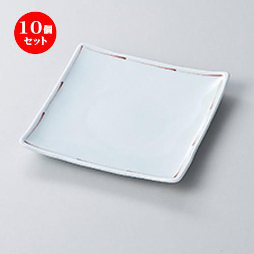 10個セット☆ 和皿 ☆ 赤ライン6.0正角皿 [ 17 x 17 x 2.3cm ] 【 料亭 旅館 和食器 飲食店 業務用 】