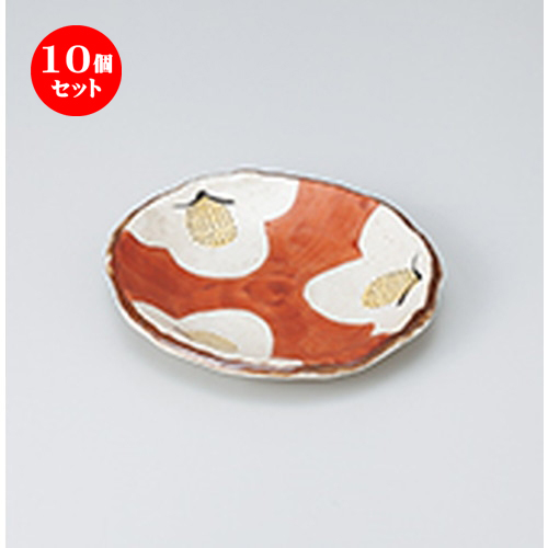 10個セット ☆ 和皿 ☆ 赤濃椿 渦型中皿 [ 17 x 16 x 2.3cm ] 【 料亭 旅館 和食器 飲食店 業務用 】